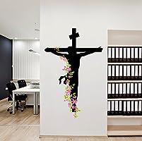 Decals Design 'Jesus Christ Floral Religion Christian Cross Divine Trinity Prayer' Wall Sticker