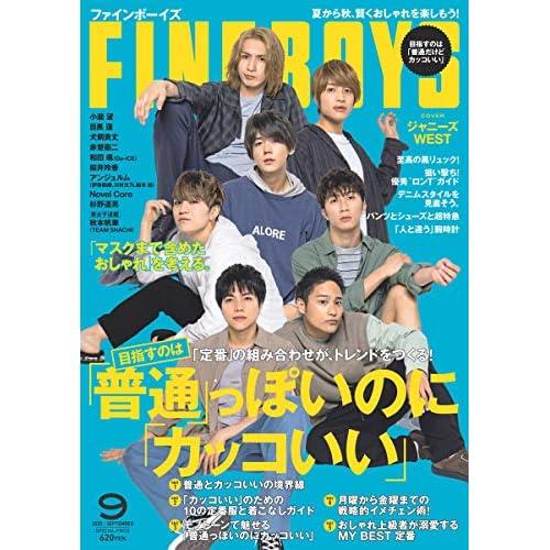 FINEBOYS 2020年9月号 表紙画像