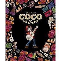 Disney Pixar: Coco Classic Collection