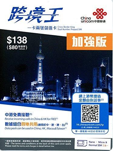 china-hong-kong-dual-number-prepaid-sim-cross-broader-king-extra