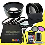 72mm Macro Close Up Kit + Wide Angle + 2x Telephoto Lenses + 3 Piece Filter Kit for Sony DSC-RX10 with Sony 16-50mm DT Lens + DavisMAX Fibercloth Deluxe Lens Bundle