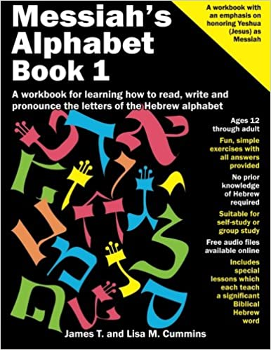 Messiah's Alphabet: A workbook for learning how to read