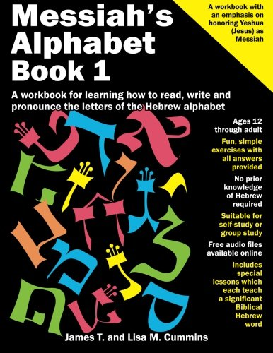 Messiah's Alphabet: A workbook for learning how to read, write and pronounce the letters of the Hebrew alphabet (English Teaching Jobs For Non Native Speakers)
