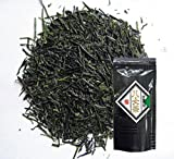 Finest Yame Gyokuro Green Tea Kiwami 80g (2.82oz) x 2 Saver pack