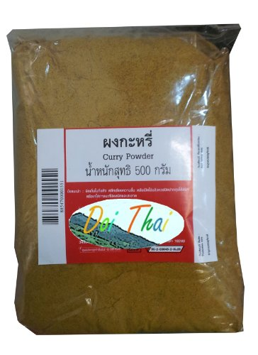 Organic Curry Powder 500g /Thai 1pack by Doi Thai