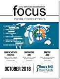FOCUS OCTOBER 2018