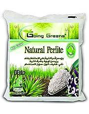 بيرليت بركة الزراعي - تربة نبات -20 لتر