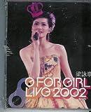 Live 2002 G for Girl Concert