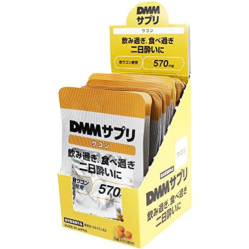 [일본 우콘노치카라 우콘파워] DMM.com spl_ukon_20 DMM사프리(supplement) 《우콘》 (3알×20봉지)