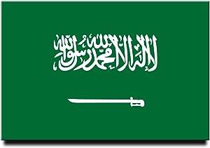 Saudi Arabia flag fridge magnet Riyadh Jeddah Mecca travel souvenir