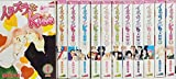 Itazura na Kiss Comic set Vol.1 to 12 (Japanese)