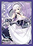 Azur Lane Belfast Card Game Character Sleeves 80CT Collection Anime Girls Art