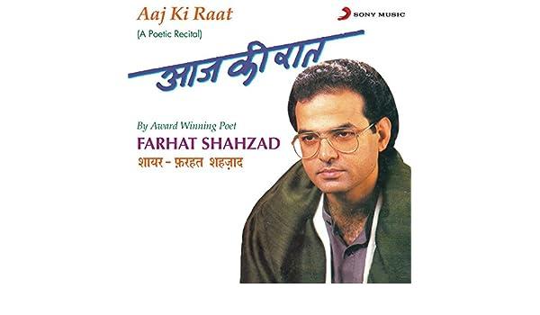 farhat shahzad biography channel