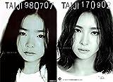 Seo Tai Ji - [Time : traveller Seo TaiJi 25] 25th Anniversary Remake Album K-POP(FEAT. BTS, CRUSH, YOONHA, URBAN ZAKAPA, EDDY KIM, SURAN, HEIZE)