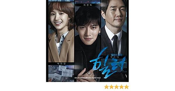 HEALER OST [KBS TV Drama] CD CD