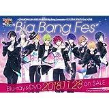 """「MARGINAL#4 KISSから創造るBig Bang」Presents ピタゴラスプロダクションLIVE """"Big Bang Fes"""" [Blu-ray]"""