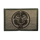 SpaceAuto State of Utah Flag Tactical Morale Patch Coyote