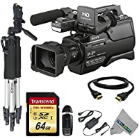 Sony HXR-MC2500 HXRMC2500 Shoulder Mount AVCHD Camcorder with 3-Inch LCD (Black) + Transcend 64 GB High Speed 10 UHS-3 Memory Card + Expo-Basic Accessory Bundle - International Version