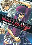 MELTY BLOOD death Blood War (1) (Paperback) (Traditional Chinese Edition)