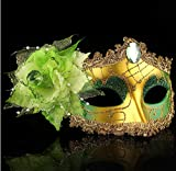 Masquerade Venetian Mask Mardi Gras Halloween Fancy Dress Party Christmas Party Set of 5color