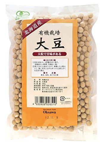 Organically grown soybeans (Hokkaido) 300g by Osawa Japan