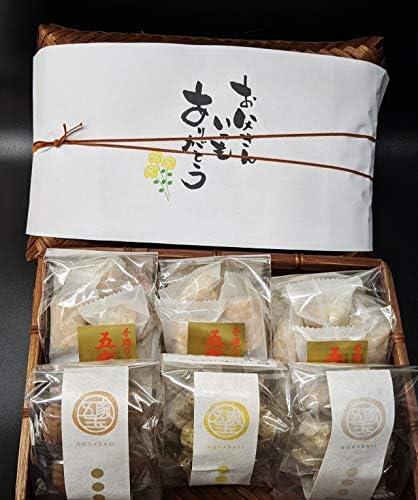 老舗和菓子店ワタトー 父の日ギフト ハンカチタオル付き (ti-30) 一口五家宝とチョコを包み込んだきな粉菓子セット(手提げ袋付)