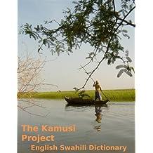 English Swahili Dictionary