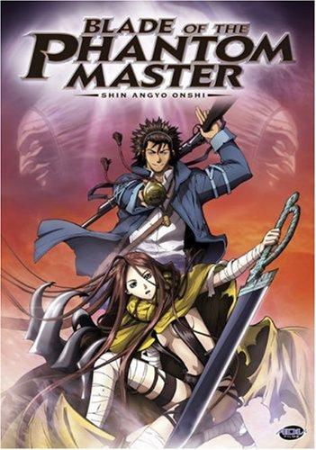 (Blade of the Phantom Master: Shin Angyo Onshi )