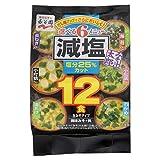 Nagatanien Instant Low Sodium Miso Soup Sampler - 6 Flavors, 12 Servings