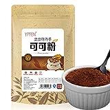 New 100g (0.22LB) Organic 100% Purely Green Organic Food.Cocoa powder good for slimming herbal tea scented tea Flower tea Botanical tea herbs tea Green tea Raw tea Flowers tea Health Tea Chinese tea -  caile