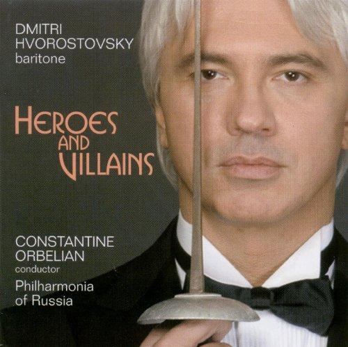 Opera Arias (Baritone): Hvoros...