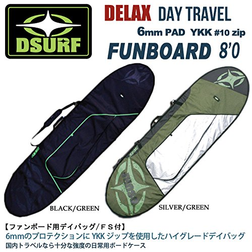 DESTINATION DELAX DAY TRAVEL 6mm PAD YKK #10 ZIP【DX-FUNBOARD】8'0 B00XDXZ76S  BLACK/GREEN