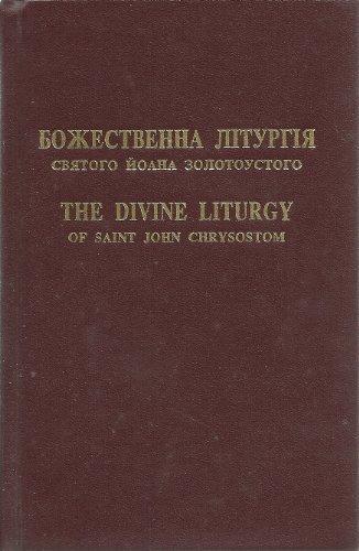 The Divine Liturgy of Saint John Chrysostom =: Bozhestvenna liturhiia sviatoho Ioana Zolotoustoho (Divine Liturgy Of St John Chrysostom Catholic)