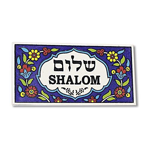 Shalom Plaque - My Daily Styles White Blue Ceramic Floral Design Shalom Wall Art Plaque, 6