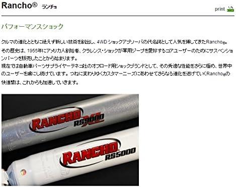 Rancho RS5185 RS5000 Series Shock