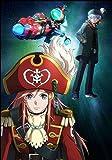モーレツ宇宙海賊 ABYSS OF HYPERSPACE -亜空の深淵- Blu-ray初回生産限定版
