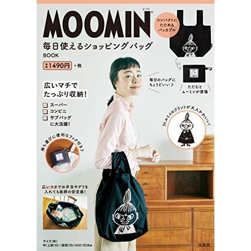 MOOMIN 毎日使えるショッピングバッグ BOOK 画像