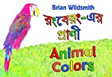 Animal Colors (Bengali/English), Brian Wildsmith, 1595721355