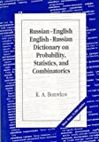 img - for Russian-English/English-Russian Dictionary on Probability, Statistics, and Combinatorics book / textbook / text book
