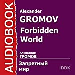 Forbidden World | Alexander Gromov