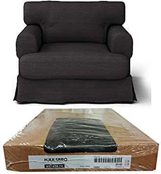 Ikea Hovas Armchair Slipcover Hjulsbro Gray Brown Chair, Cover Only