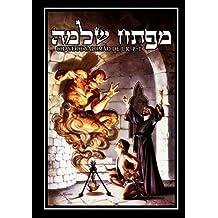 Chave De SalomAo De J. R. P. T (Portuguese Edition)