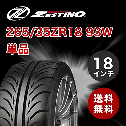 265/35ZR18 ゼスティノ グレッジ 07R 単品 265/35-18 新品タイヤ ZESTINO Gredge B077NBRVM8