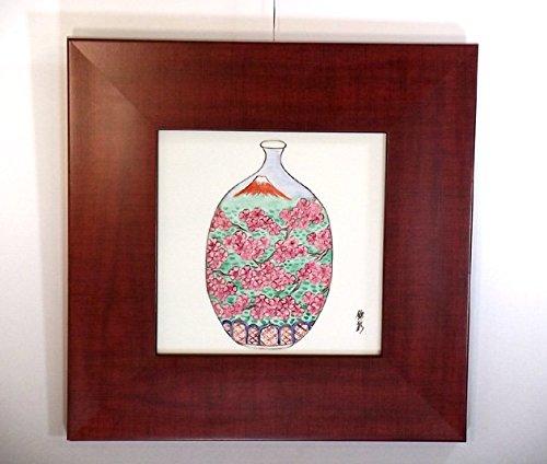 有田焼の陶芸家が丹精込めて造った壁掛け陶板画|赤富士桜花瓶絵陶額|藤井錦彩 B00QR85Z0Y