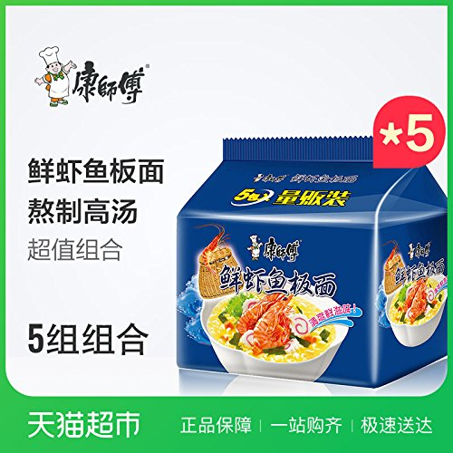 China Good Food China instant noodles 康师傅 经典袋鲜虾鱼板面 92g5袋 5组组合装泡面 kangshifu instant noodles by China Good Food