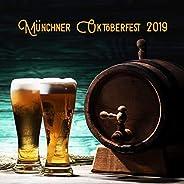 German Beer & Drinking