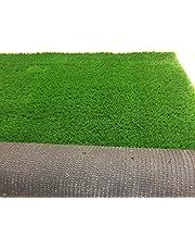 عشب صناعي شعرة 50 ملم- مقاس الأطوال  (  3X4  ) متر .  12 متر مربع فقط