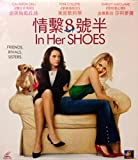 In Her Shoes (2005) By DELTAMAC Version VCD~In English w/ Chinese Subtitles ~Imported From Hong Kong~