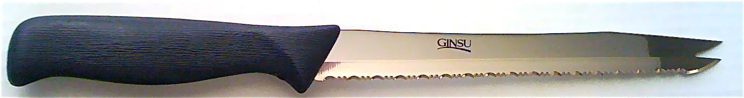 Ginsu Knife. Original TV Knife by Sharpkut II