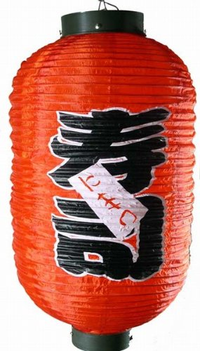 Japanese-Sushi-Bar-Style-Decorative-Paper-Lantern